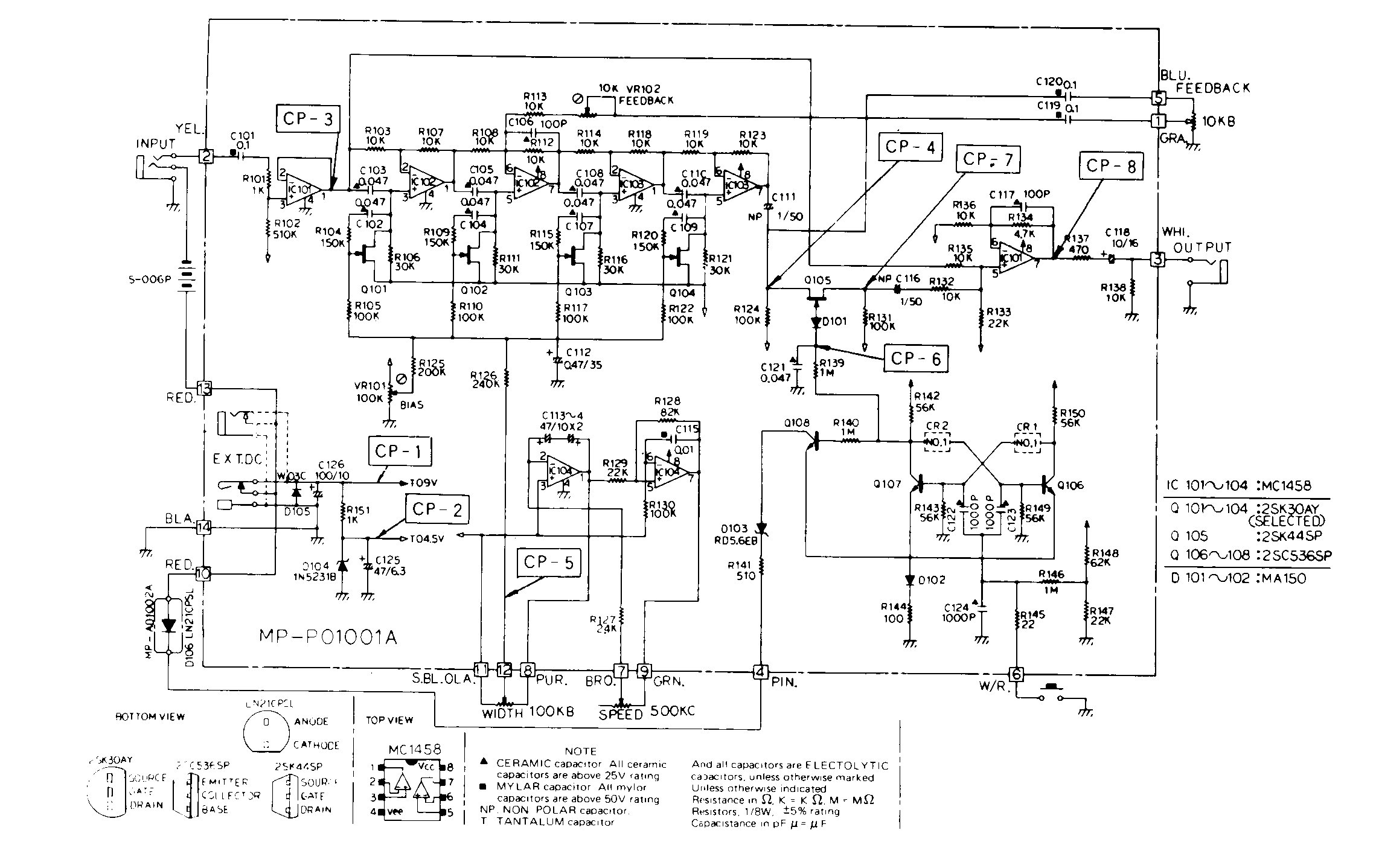wah volume pedal schematic